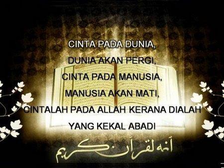 Quran brian