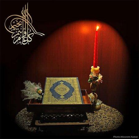 Quran dan lilin