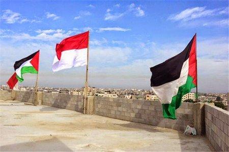 Surat palestina indonesia