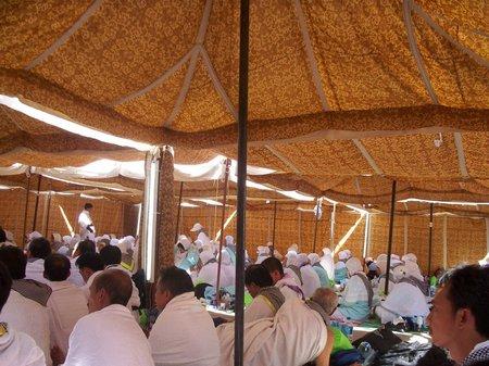 Araffah tenda