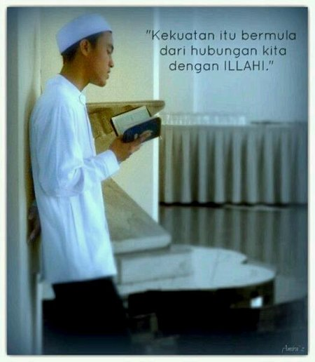 Baca quran cowo