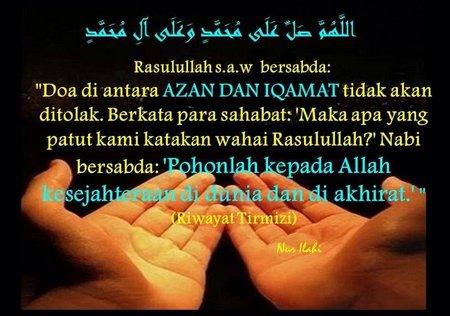 Doa antara azan dan qomat