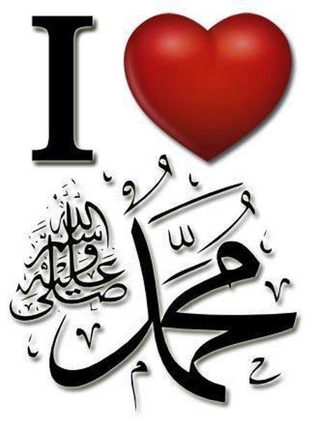 Hati Muhamad