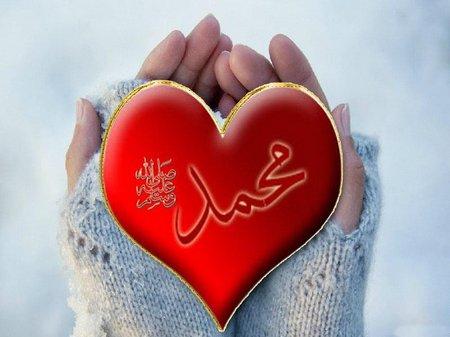 Hati muhammad di tangan