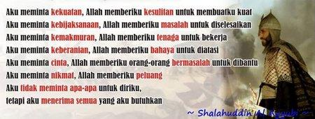 Jihad dan doa