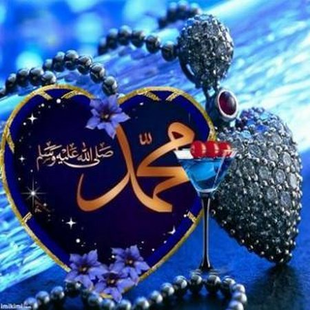 Muhammad hati biru