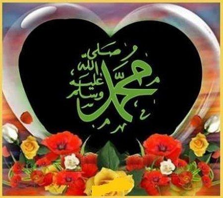 Muhammad hati bundar