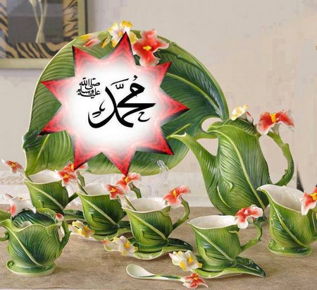 Muhammad hijau daun
