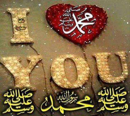 Muhammad i l u