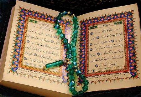 Quran alfatihah