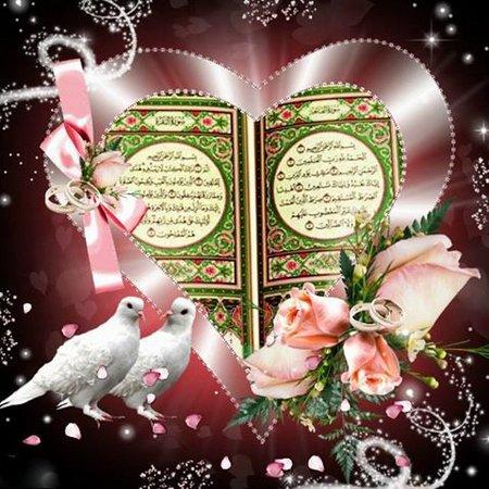 Quran hati peach