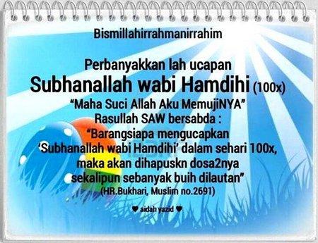 Subhanalohwabihamdihi 100x