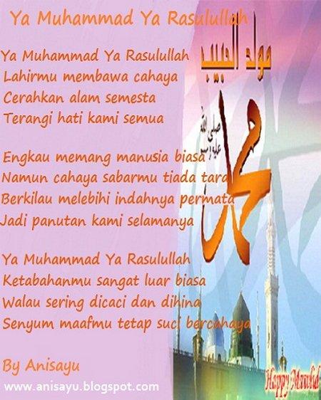 Ya Muhammad Ya Rasulullah