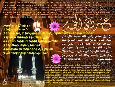 10hri-dzul-hijjahsjh arab
