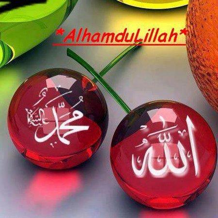 Allhamdullilah