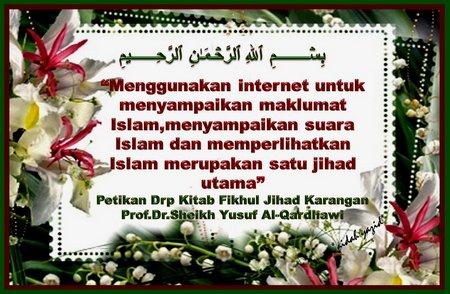 Face book jihad islam