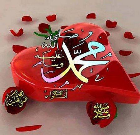 Hati Muhammad