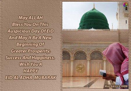 Idul Adha ( inggris )