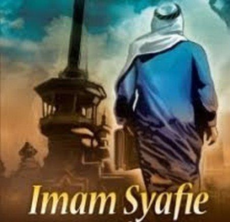 imam-syafie