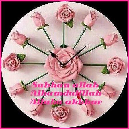 Jam rose subhanaloh