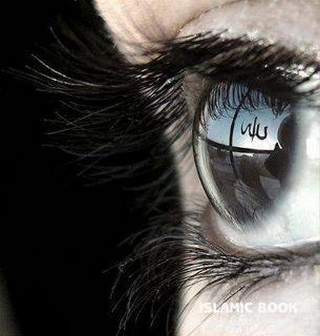 Mata allah1