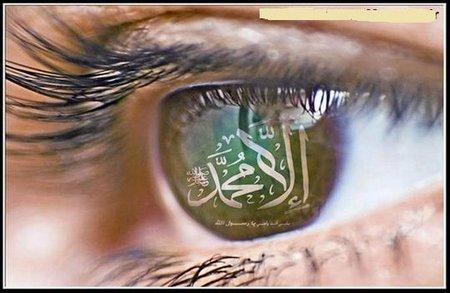 Mata muhammad
