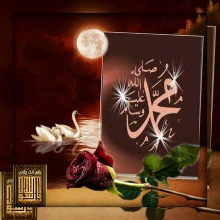 Muhamad bulan purnama