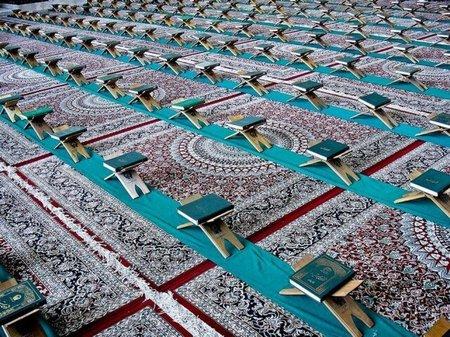 Quran banyak