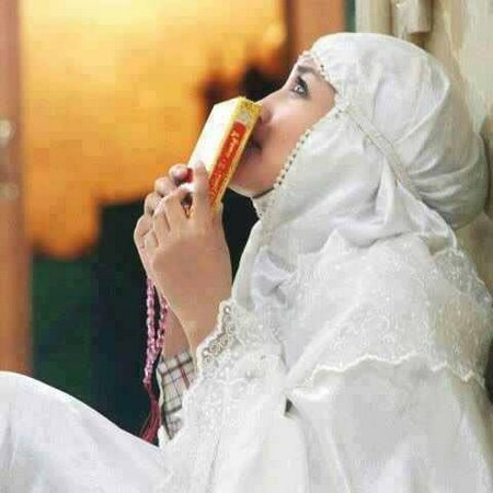 Quran di cium cewe