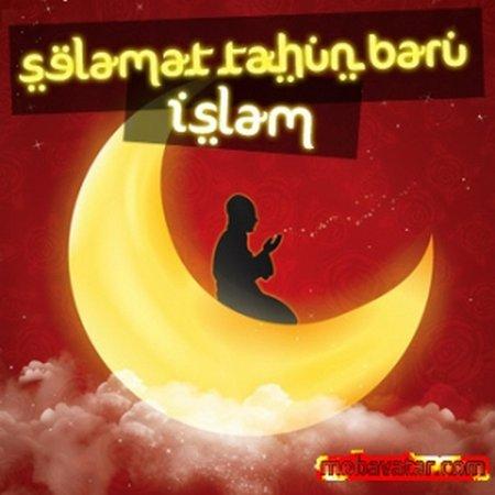 selamat-tahun-baru-islam2