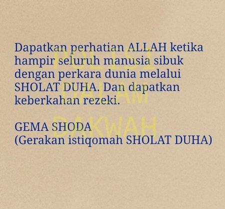 Sholat Dhuha perhatian Allah