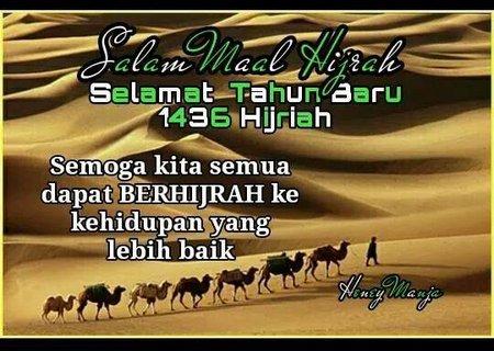 Tahun baru islam 1436