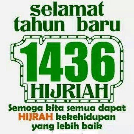 Tahun baru islam hijriah 1436