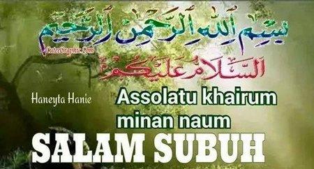 Adzan salam subuh