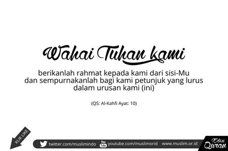 Al- Khafi ayat 10
