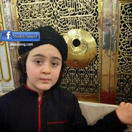 cicit nabimuhammad (1)