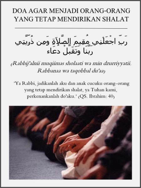 Doa perintah mebgerjakan sholat