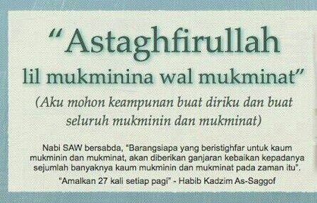 Istigfar buat semua muslim