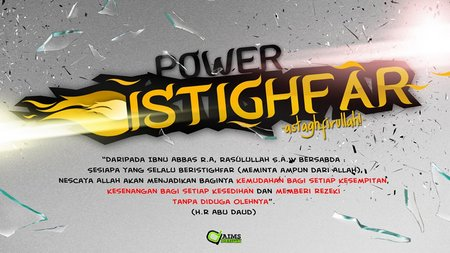 Istigfar power