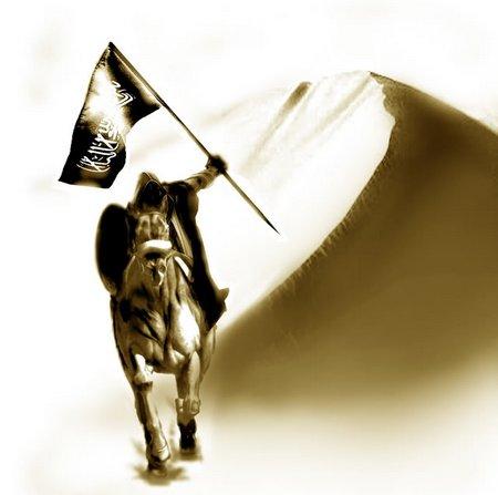 Jihad mujahidin
