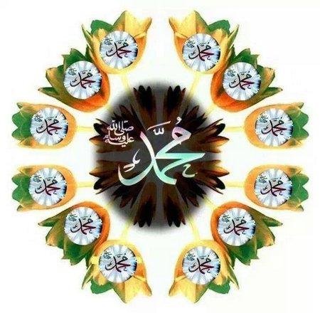 Muhammad hijau putih