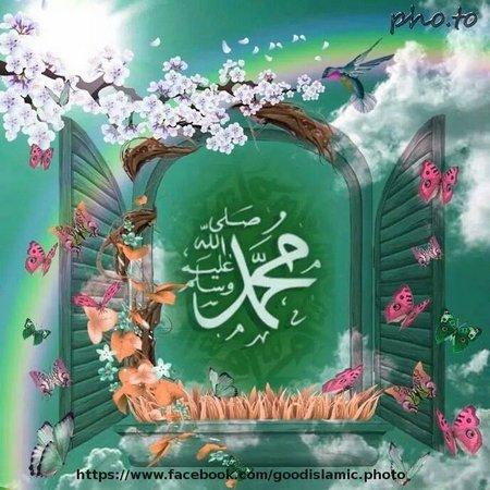 Muhammad jendela