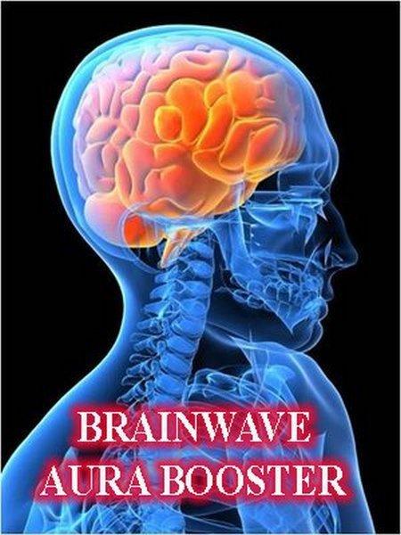 otak manusia quran