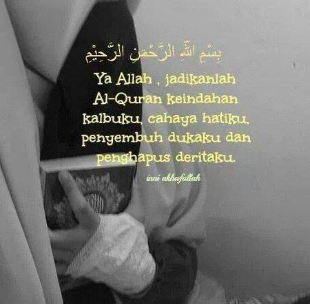 Qur'an ya allah