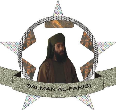 Salman al farisi 1