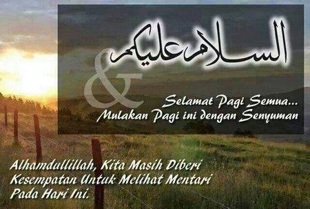 Selamat Pagi Allhamdullilah