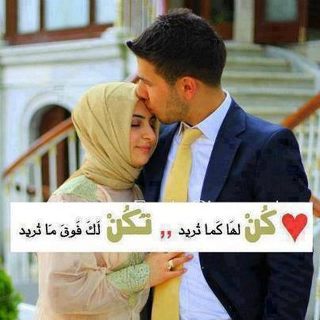Suami-idaman-istri