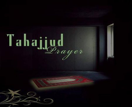 Tahajud Prayer