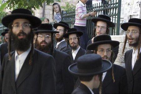 Yahudi
