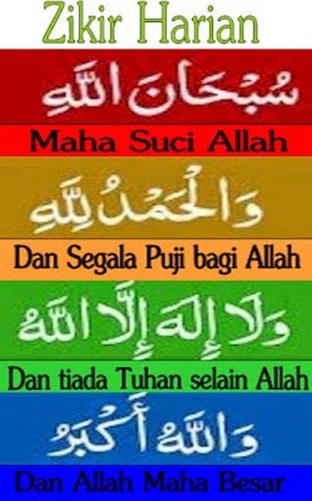 Zikir harian subhanAllah Alhamdulillah..